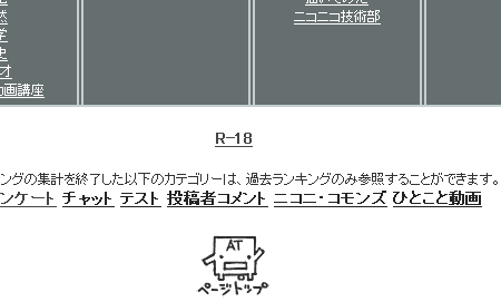 20091101.png